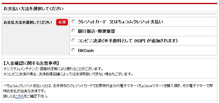 moushikomi03