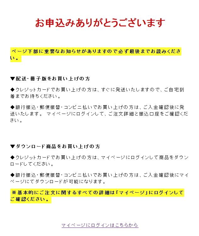 moushikomi05