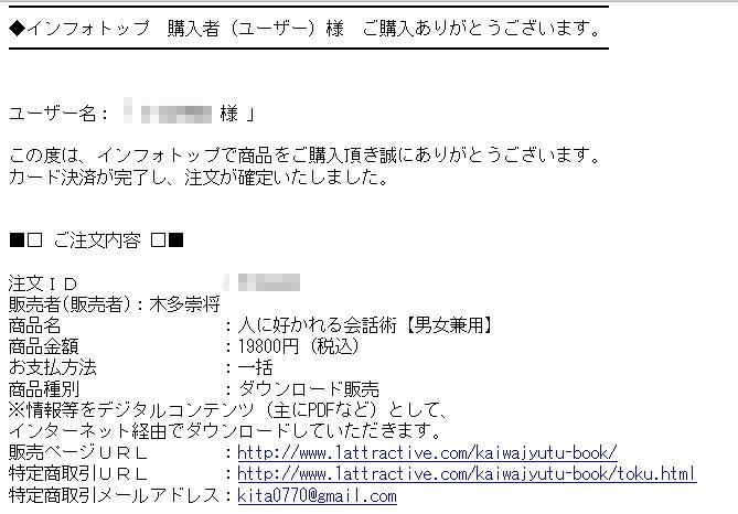 moushikomi07-1