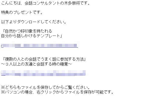 moushikomi08-1