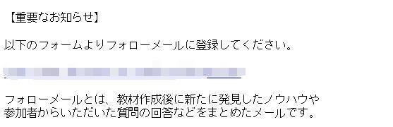 moushikomi09-1
