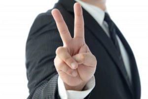 大人数で消極的で無口になってしまう性格の直し方イメージ画像2
