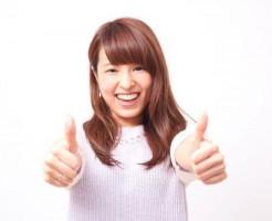 人との会話がうまくなる方法 その3~笑顔でいること 表情が大切です!イメージ画像1