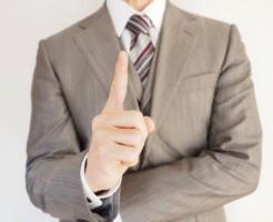 職場の人間関係が上手くいかない~たった一つのことを心掛けたら改善したイメージ画像1