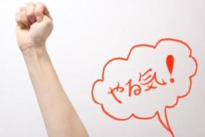 シンプルなコミュニケーションを楽しむ!余計なことを考えないし気も使わない!4