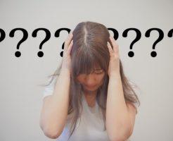 親しくない人とは話せない…そんな悩みも解決できる会話法イメージ画像1