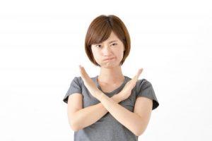 好かれる人になるには?どんな性格なら、みんなから嫌われない?イメージ画像8